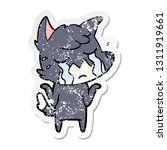 distressed sticker of a crying... | Shutterstock .eps vector #1311919661