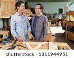 vietnamese senior man and his... | Shutterstock . vector #1311944951