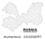 abstract leningrad region map...   Shutterstock .eps vector #1312028597