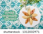 novruz holiday poster with... | Shutterstock . vector #1312032971