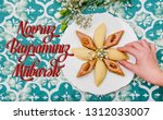 novruz holiday poster with... | Shutterstock . vector #1312033007