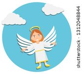 christmas cute angel. christmas ... | Shutterstock .eps vector #1312048844