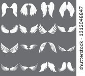 vector angel wing logo set.... | Shutterstock .eps vector #1312048847