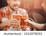 cropped photo  focus on bearded ... | Shutterstock . vector #1312078331