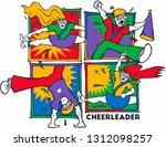 dynamic  athletic cheerleader... | Shutterstock .eps vector #1312098257