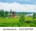 church of all saints  in the... | Shutterstock . vector #1312105784