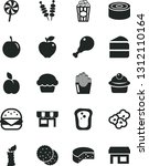 solid black vector icon set  ... | Shutterstock .eps vector #1312110164
