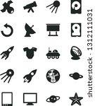 solid black vector icon set  ... | Shutterstock .eps vector #1312111031