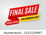 final sale banner red design.   Shutterstock .eps vector #1312129847