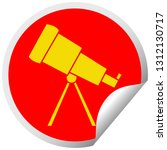 circular peeling sticker... | Shutterstock .eps vector #1312130717