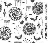 vector seamless hand drawn... | Shutterstock .eps vector #1312132931