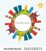 casablanca morocco city skyline ... | Shutterstock .eps vector #1312133171