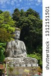 buddha statue on the way up to... | Shutterstock . vector #1312151501