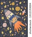 rocket with motivation lettering   Shutterstock .eps vector #1312153004