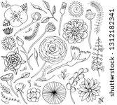 vector illustration fantasy... | Shutterstock .eps vector #1312182341