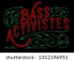 logo cool lettering | Shutterstock . vector #1312196951