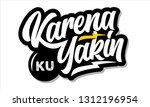 logo cool lettering | Shutterstock . vector #1312196954
