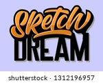 logo cool lettering | Shutterstock . vector #1312196957