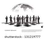 silhouettes of businessmen on a ... | Shutterstock .eps vector #131219777