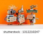 automated dismissal and hiring... | Shutterstock . vector #1312210247