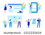 vector set of business people... | Shutterstock .eps vector #1312232624