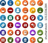 color back flat icon set  ... | Shutterstock .eps vector #1312236284