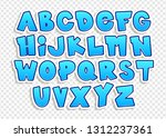 cheerful  colorful font. vector ... | Shutterstock .eps vector #1312237361