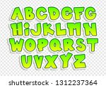 cheerful  colorful font. vector ... | Shutterstock .eps vector #1312237364