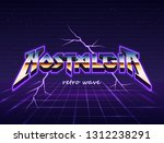 nostalgia for the old days.... | Shutterstock .eps vector #1312238291
