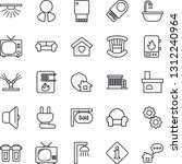 thin line icon set   tv vector  ... | Shutterstock .eps vector #1312240964