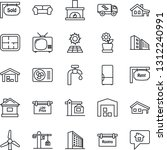 thin line icon set   office... | Shutterstock .eps vector #1312240991