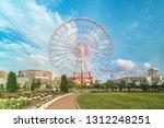 tokyo  japan   august 24 2018 ... | Shutterstock . vector #1312248251