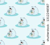 seamless pattern  ice bear with ... | Shutterstock .eps vector #1312248587