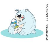ice bear with fish on white... | Shutterstock .eps vector #1312248737