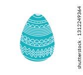easter egg isolated icon | Shutterstock .eps vector #1312249364
