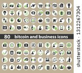 set of business and bitcoin... | Shutterstock .eps vector #1312267304