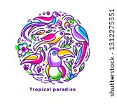 vector tropical card. exotic... | Shutterstock .eps vector #1312275551