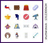 16 object icon. vector... | Shutterstock .eps vector #1312300634
