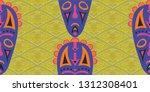 seamless folk pattern. ethnic... | Shutterstock .eps vector #1312308401