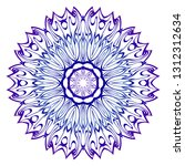 mandala pattern. traditional... | Shutterstock .eps vector #1312312634