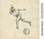 bowling   an sportman. an hand... | Shutterstock . vector #1312323524