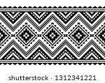 aztec style vector ornament.... | Shutterstock .eps vector #1312341221