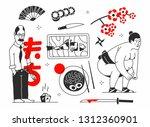 japan. vector cartoon...   Shutterstock .eps vector #1312360901