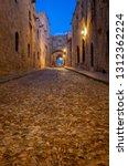 cobbled street rhodes   Shutterstock . vector #1312362224