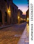 cobbled street rhodes   Shutterstock . vector #1312362227