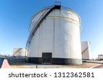 Oil Storage Tank Farm In The...