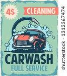 car wash vintage poster | Shutterstock .eps vector #1312367474