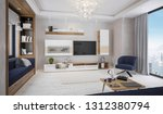 modern bright living room ... | Shutterstock . vector #1312380794