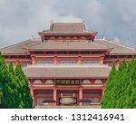 dali  yunnan  china   aug. 1 ...   Shutterstock . vector #1312416941