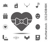 heart gift icon. simple glyph ...